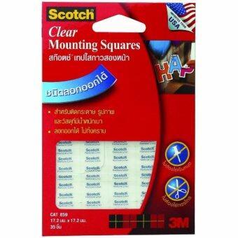 SCOTCH® CAT859 CLEAR REMOVABLE TAPE เทปใสกาวสองหน้า ชนิดลอกออกได้ (แพ็ค 4 ชิ้น)