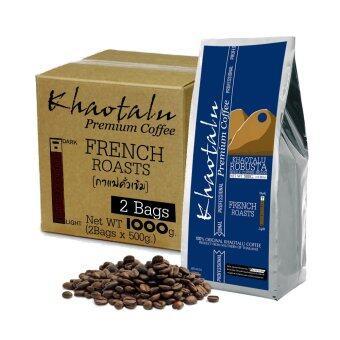 Khaotalu Premium Coffee กาแฟเขาทะลุ เมล็ดกาแฟ คั่วเข้ม French Roasts (2ถุง รวม 1000g.)