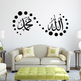Leegoal สไตล์มุสลิมกำแพงศิลปะการตกแต่งบ้านสติ๊กเกอร์สติ๊กเกอร์ถอดอิสลาม 57ซม X 25.5ซม
