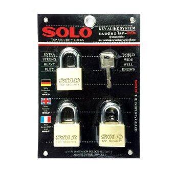 โซโล แม่กุญแจ กุญแจล็อค ทองเหลือง ระบบคีย์อะไลค์ รุ่น 4507KA SQ 40mm. (สีทอง) 3 อัน/ชุด