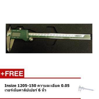 INSIZE เวอร์เนียร์ดิจิตอล 8 นิ้ว เวอร์เนียร์ เวอเนีย เวอเนียร์ เวอร์เนีย Vernier Digital ราคาถูก