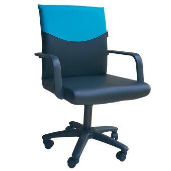 Inter Steel เก้าอี้สำนักงาน รุ่น Office Chair01 ( เบาะหนังสีดำ/ฟ้า)