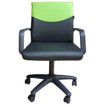 Inter Steel เก้าอี้สำนักงาน รุ่น Office Chair01 (เบาะหนังสีดำ/เขียว )