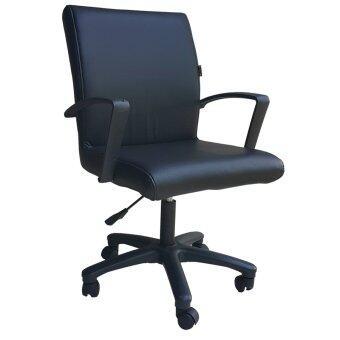 เปรียบเทียบราคา Inter Steel เก้าอี้สำนักงาน ระบบโช๊คแก็ส รุ่น Office Chair02 (เบาะหนังสีดำ )