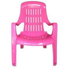 Inter Steel เก้าอี้พักผ่อน รุ่น เอนสบาย พลาสติกPP(A)- สีชมพู