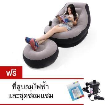 Intex โซฟาเป่าลม เก้าอี้ เป่าลม พร้อมที่วางเท้า อัลทร้าเล้าจน์ สีเทา รุ่น 68564 ฟรี ที่สูบลมไฟฟ้า และชุดซ่อมแซม 1 ชุด