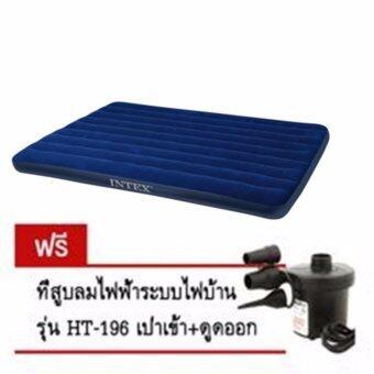 Intex ที่นอนเป่าลม 5 ฟุต ควีน 152x203x22 ซม. รุ่น 68759 (Blue) ฟรี ที่สูบลม