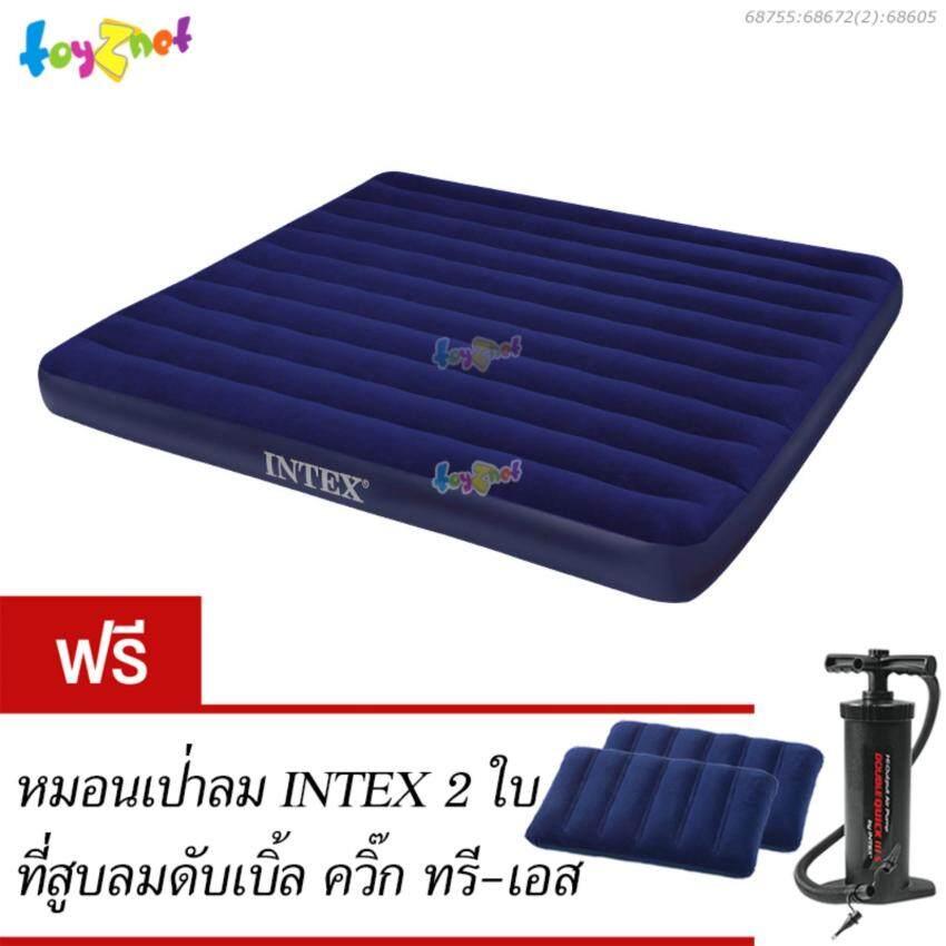 Intex ที่นอนเป่าลม 6 ฟุต คิง 183x203x22 ซม. รุ่น 68755 (สีน้ำเงิน) ฟรี หมอน Intex แท้ 2 ใบและที่สูบลมเข้า/ออก ดับเบิ้ลควิ๊ก ทรี เอส