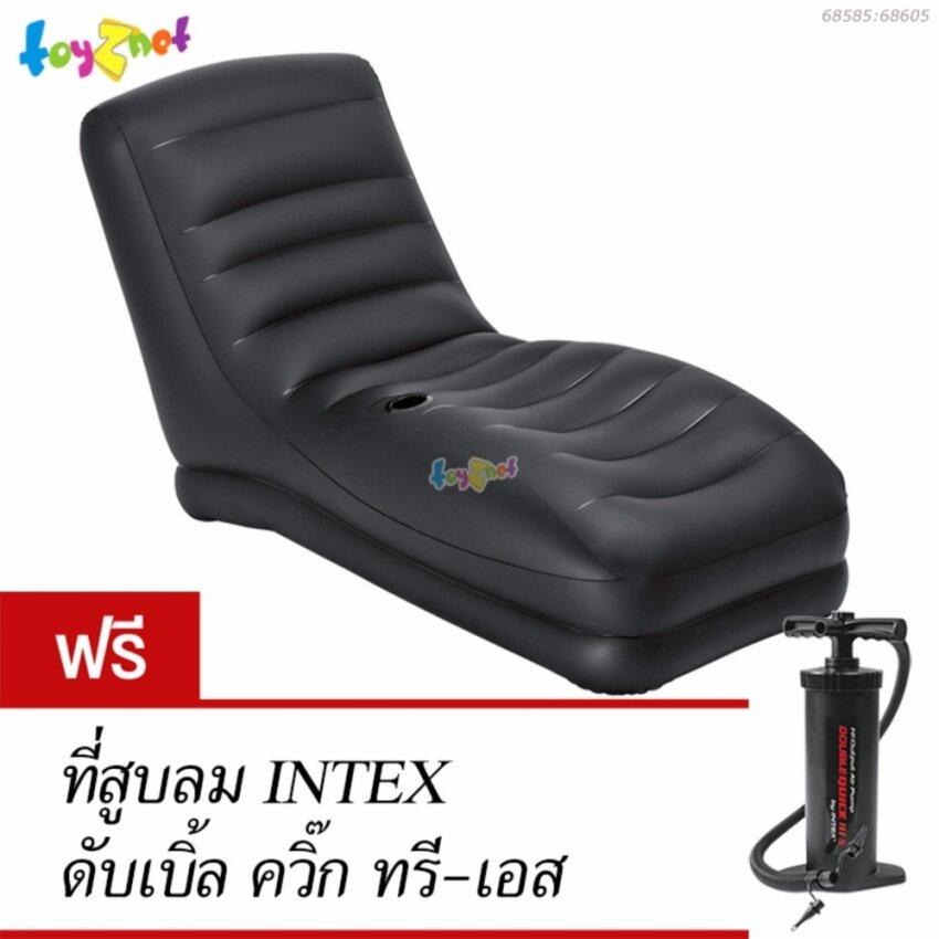 Intex โซฟาเป่าลม เก้าอี้เป่าลม เมก้าเล้าน์จ 81x173x91 ซม. สีดำ รุ่น 68585 ฟรี ที่สูบลมเข้า/ออก ดับเบิ้ลควิ๊ก ทรี เอส