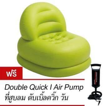 Intex เก้าอี้เป่าลม โหมดแชร์ 84x99x76 ซม. รุ่น 68592 (สีเขียว) ฟรี ที่สูบลมดับเบิ้ลควิ๊ก วัน