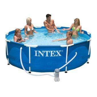 Intex สระว่ายน้ำ Metal Frame Pool 10 ฟุต 28202 สีน้ำเงิน