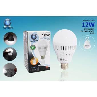 Iwachi Emergency Light LED 12W ไฟแอลอีดี อัจฉริยะติดทันทีเมื่อไฟดับ รุ่นใหม่ มีสวิทซ์ปิด/เปิด ที่ตัวหลอด แสงสีส้ม