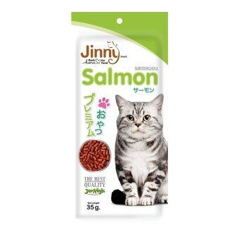 Jerhigh ขนมแมว รสแซลมอน 35g ( 6 units )