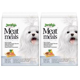 Jerhigh Meat as Meal Beef เจอร์ไฮ มีท แอส มีลล์ โฮลิสติก รสเนื้อ อาหารเม็ดเนื้อนุ่ม 500 กรัม x 2 ถุง