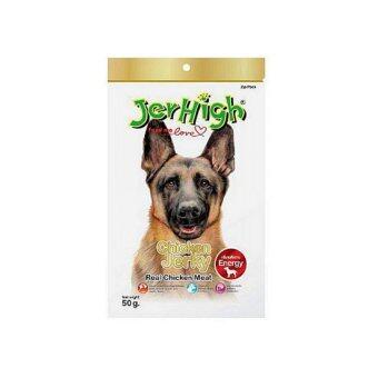 รีวิวพันทิป Jerhigh ขนมสุนัข Real Meat Stick รส Chicken Jerky สันในไก่อบแห้ง ขนาด 50g (แพคกล่องละ 12 ซอง)