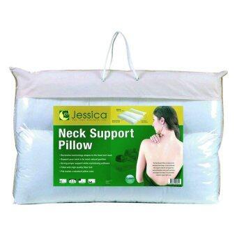 หมอนหนุน Jessica - Neck Support รองรับช่วงคออย่างเหมาะสม