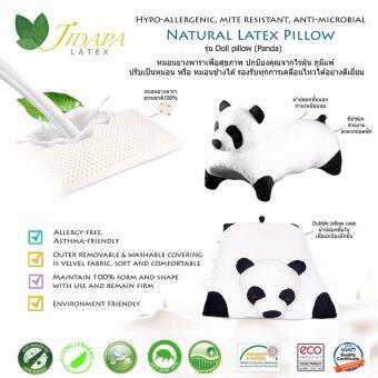 JIDAPA LATEX หมอนอเนกประสงค์ จากยางพาราธรรมชาติ100%Doll pillow model ป้องกันไรฝุ่นและแบคทีเรีย ปลอกหมอนผ้ากำมะหยี่ หัวการ์ตูนถอดซักได้