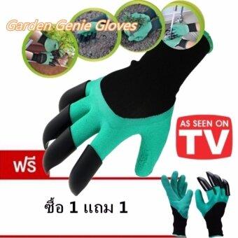 JJ Garden Genie Gloves ถุงมือ ขุดดิน พรวนดิน ถุงมือขุดดินทำสวน(ซื้อ 1 แถม 1)