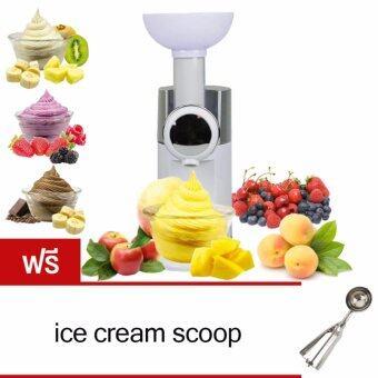 JOWSUA เครื่องทำไอศครีมผลไม้ Fruit Ice cream machine-สีขาว