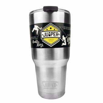Jumper Tumblers แก้วเก็บความเย็นแบบเดียวกับ Yeti Rambler พร้อมฝากันน้ำหกขนาด 30 ออนซ์