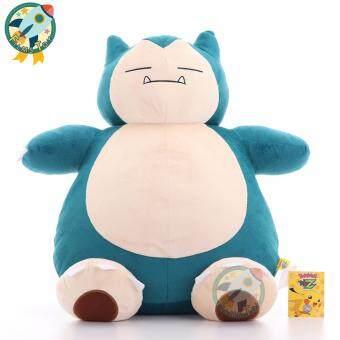 Kabigon Snorlax Pokemon Doll ตุ๊กตาโปเกม่อนคาบิก้อน ตัวใหญ่นุ่มนิ่ม ลิขสิทธิ์แท้ ไซส์กว้าง50xยาว25xสูง60cm.