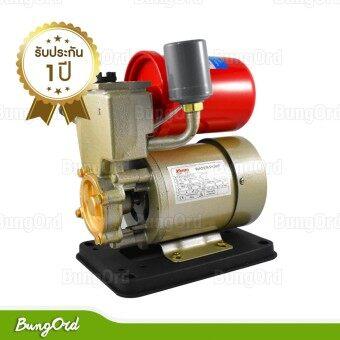 KANTO ปั๊มน้ำ ปั้มน้ำ อัตโนมัติ พร้อมฐานพลาสติกเหนียว ใบพัดอย่างดี ไม่เป็นสนิม 370 วัตต์ Automatic Water Pump รุ่น KT-PS150(AUTO)