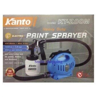 KANTO เครื่องพ่นสีไฟฟ้า รุ่น KT-ZOOM (สีฟ้า)