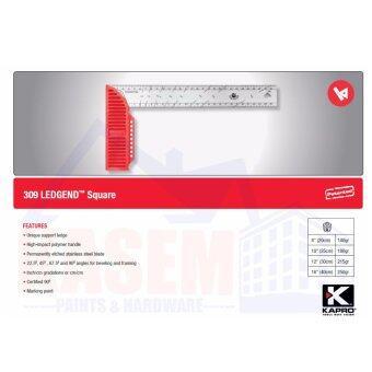 ฉากเหล็กแสตนเลส KAPRO รุ่น 309 8\ Kapro LEDGEND™ Square 309 Size 8″(20cm)