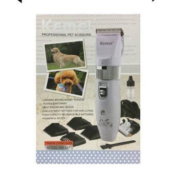 Kemei KM-107 ปัตตาเลี่ยนตัดขนสุนัขและขนสัตว์ ไร้สายแบบชาร์จ ใบมีดเซรามิก (image 1)