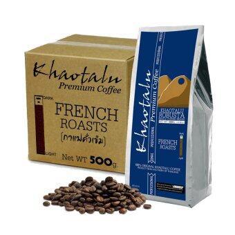 Khaotalu Premium Coffee กาแฟเขาทะลุ เมล็ดกาแฟ คั่วเข้ม French Roasts (1ถุง x 500g.)