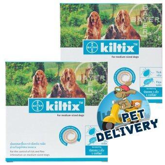 Kiltix คิลทิกซ์ ปลอกคอกำจัดเห็บ หมัด สำหรับสุนัขขนาดกลางความยาวเฉลี่ยรอบคอ 53 เซนติเมตร (แพ็ค 2 กล่อง)