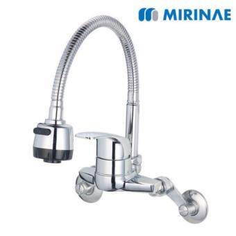 MIRINAE Kitchen Faucet Taps Chrome Pull Out Wall Mount Sink Faucet 2-function C-3