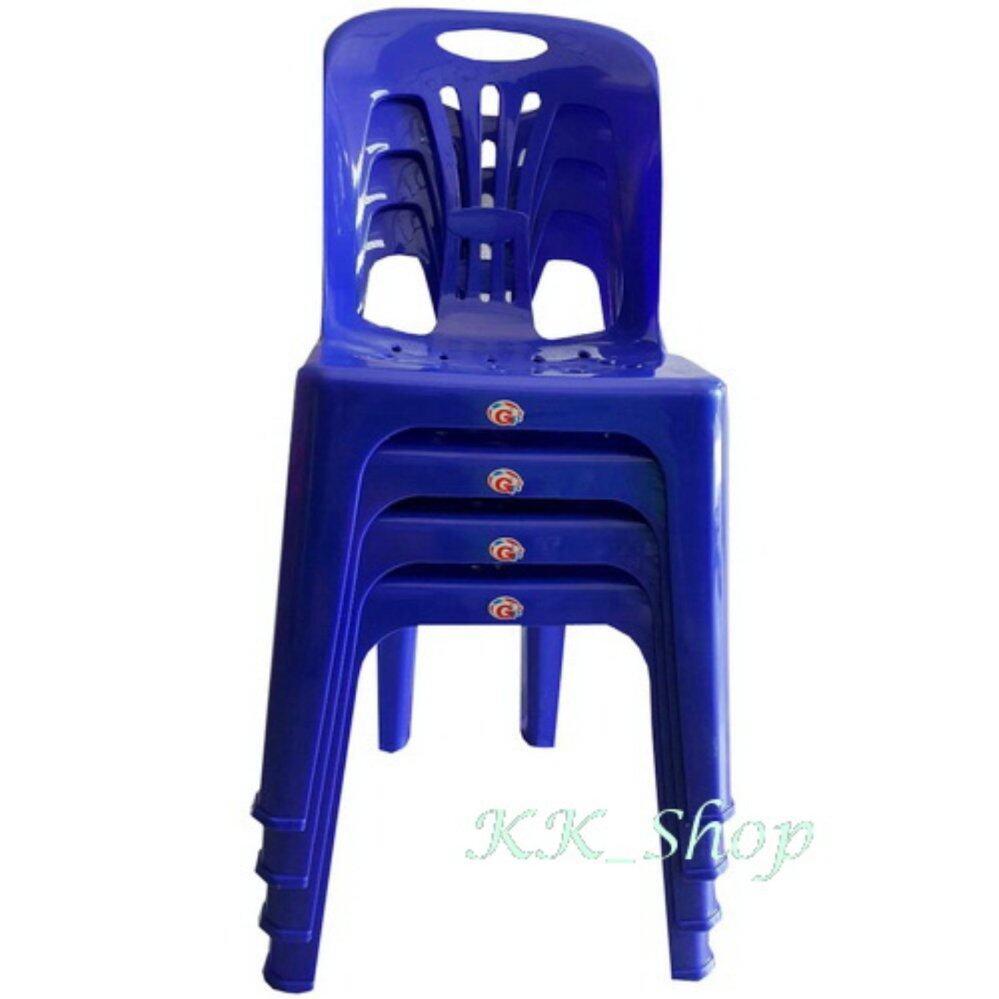 เช่าเก้าอี้ โคราช KK_Shop เก้าอี้สนาม เก้าอี้นั่ง รุ่น Plastic dinner chair 01(แพ็ค4ตัว)