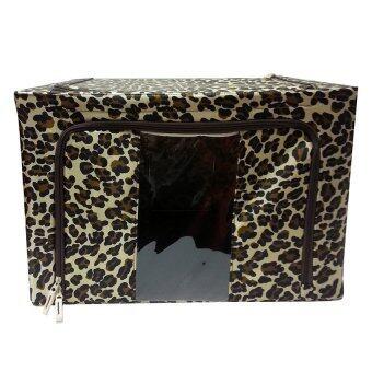Kob กล่องอเนกประสงค์พับได้ ขนาด 50 x 40 x 33 cm - ลายเสือ