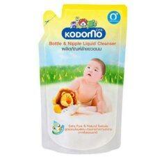 Kodomo ผลิตภัณฑ์ล้างขวดนมเด็กโคโดโม