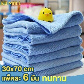 KUMALL ผ้าไมโครไฟเบอร์ เกรด A ขนาด 30x70 cm หนา 240 gsm. แพค 6 ผืน ผ้าเช็ด ผ้าชามัวร์