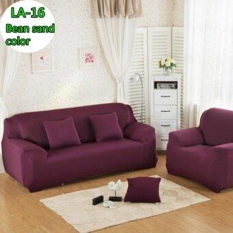 ต้องการขาย ผ้าคลุมโซฟา (L:190-230cm)Simple four seasons solid elasticslipcover#Light purple sofa cover - intl