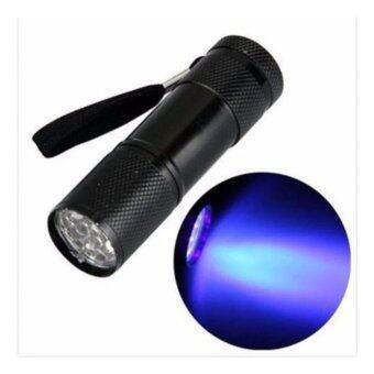 ไฟตรวจสอบธนบัตร LED BLACK LIGHT - 2