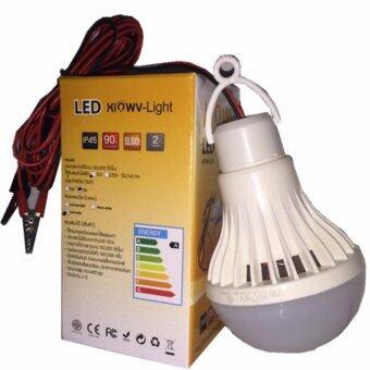 หลอดไฟ LED DC 12V 5W สำหรับ บ้าน แคมป์ เดินป่า 2หลอด