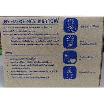 หลอดไฟอัจฉริยะแบบพกพา LED10Wพร้อมตัวแขวนและสายชาร์จไฟแบบขั้วเปิด-ปิด - 2