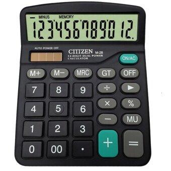 Leegoal Black 12 หลักเครื่องคิดเลขหน้าจอขนาดใหญ่แฟชั่นการบัญชีการเงินนักเรียนคณิตศาสตร์