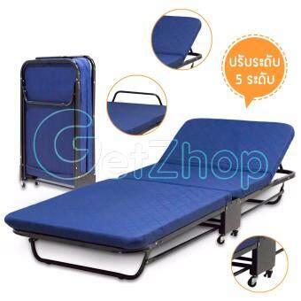 อยากขาย Letshop เตียงเสริมพับได้ เตียงนอนพับได้ เตียงเหล็ก พร้อมเบาะรองนอน reinforce folding bed (สีน้ำเงิน)