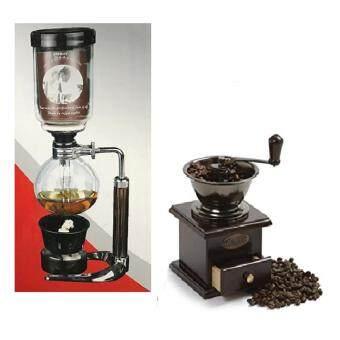lookgoods เครื่องชงกาแฟแบบญี่ปุ่น syphon 3-5 cup และที่บดกาแฟมือหมุน