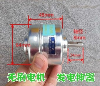 Low voltage internal rotor brushless DC motor brushless DCgenerator high current generator - intl