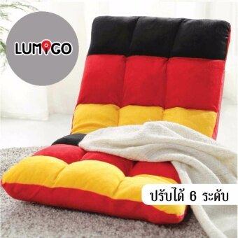 LUMIGO เก้าอี้ญี่ปุ่น เก้าอี้นั่งพื้น โซฟาญี่ปุ่น เบาะญี่ปุ่น ปรับเอนได้ 6 ระดับ ขนาด110 x 50 x 15 ซม. (ลายธงชาติเยอรมัน)