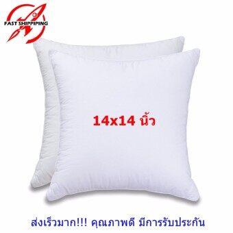MaewThai ไส้หมอนอิงขนาด 14x14 นิ้ว สีขาว 2 ใบ ทำจากใยสังเคราะห์ นุ่ม ยืดหยุ่นสูง เนื้อแน่น ลดปริมาณไรฝุ่น