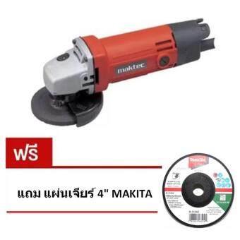 MAKTEC เครื่องเจียร์ 4\ 570W รุ่น MT954 (สีแดง)