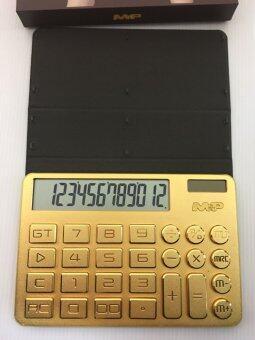 ลดราคา M&P เครื่องคิดเลข รุ่น DK-2025P สีทอง/สีดำ