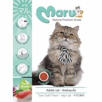 Maru มารุ อาหารเม็ดแมว แมวโตรสทูน่า ซูชิ ขนาด 900กรัม ( 2units ) - 2