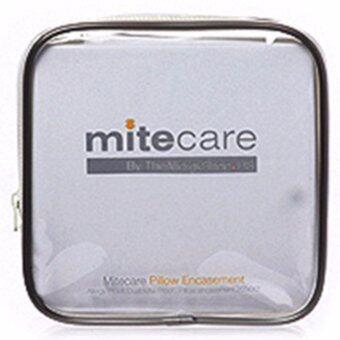 MiteCare ปลอกหมอนกันไรฝุ่น ขนาด 20 นิ้ว x 30 นิ้ว (สีขาว)